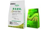 有机肥水稻专用肥