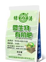 纯植物生物菌肥