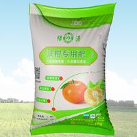 沃柑专用肥